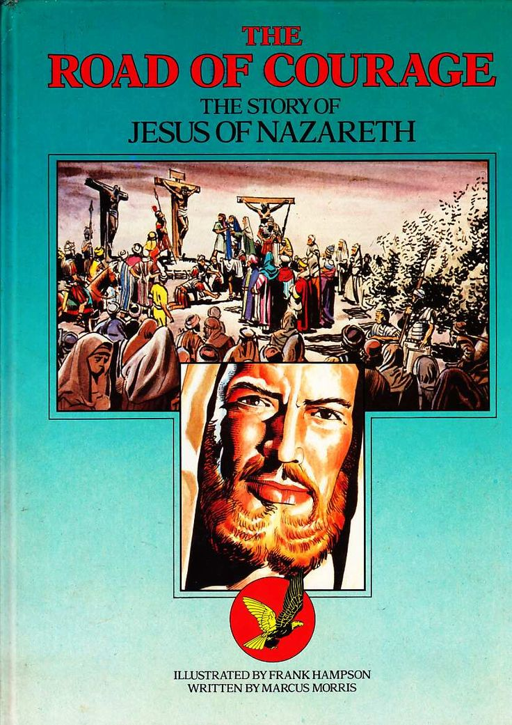 Frank Hampson, The Road of Courage: The Story of Jesus of Nazareth
