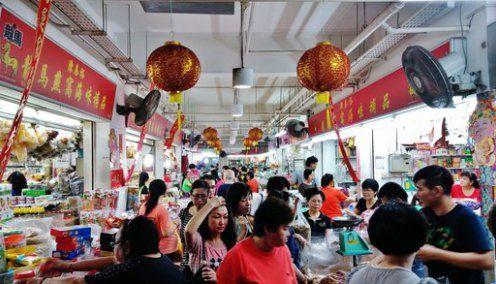 Albert Centre Wholesale Market @ Queen Street (Bugis)