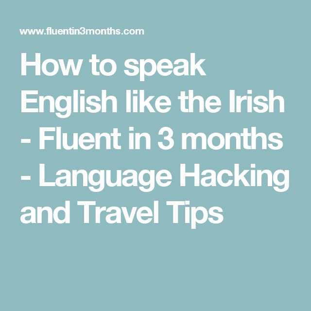 How To Speak English Fluently - Learn to Speak English ...