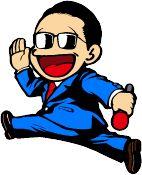 「笑っていいとも!」最終回を祝っていいとも!- Yahoo! JAPAN