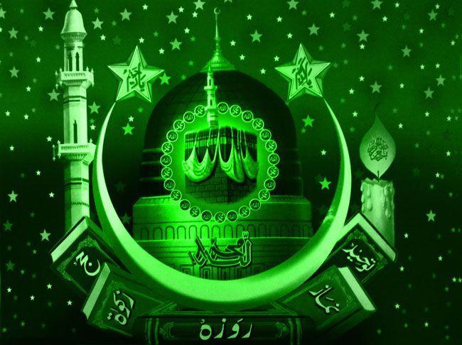 Islamic Wallpaper God Allah