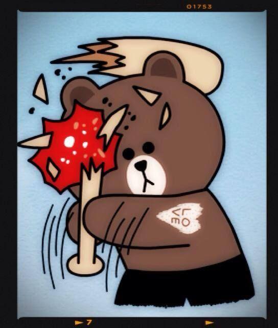 熊大祝大家光棍節也要開開心心~ 吼吼~