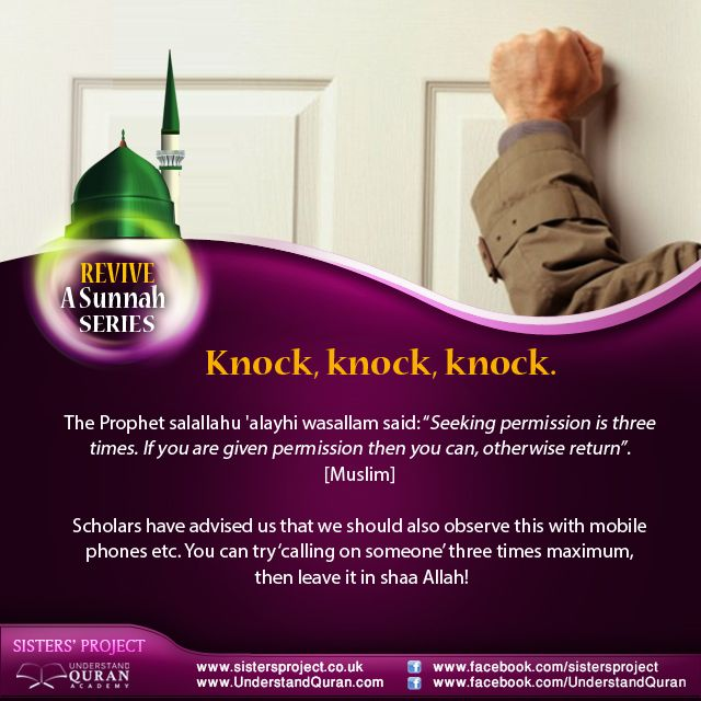 Revive a Sunnah: Knock, Knock, Knock - Understand Quran Academy