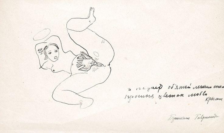 рисунки пушкин: 24 тыс изображений найдено в Яндекс.Картинках