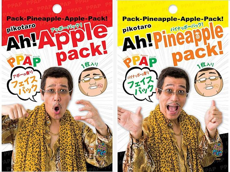 "Pikotaro's PPAP products https://japanarticles.com/pikotaros-ppap-products/   Pikotaro is a character played by Japanese comedian Daimaou Kosaka. Pikotaro became famous for his short song ""Pen Pineapple Apple Pen"". Kosaka insists that Pikotaro is another person promoted by him, but they are considered the same person. Pikotaro's goods were finally..."