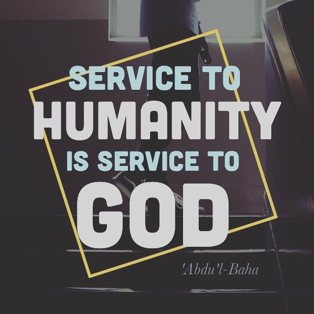 Essay service to humanity is service to god