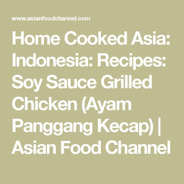 Home Cooked Asia: Indonesia: Recipes: Soy Sauce Grilled Chicken (Ayam Panggang Kecap) | Asian Food Channel