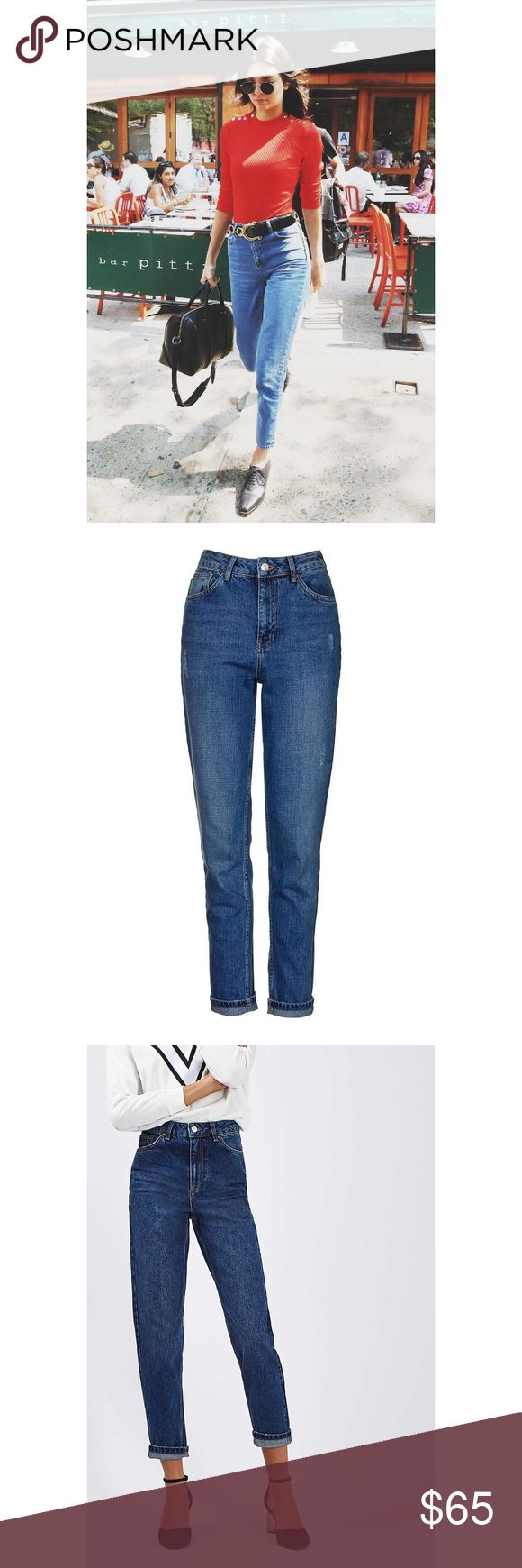 Topshop Moto Mom Jeans Dark blue high waisted mom jeans! As seen on Kendall Jenner. So cute and stylish in every season. These have a roll at the bottom that is tacked down but you can that out with a seam ripper. Worn a few times but I have too many jeans Topshop Jeans Ankle & Cropped