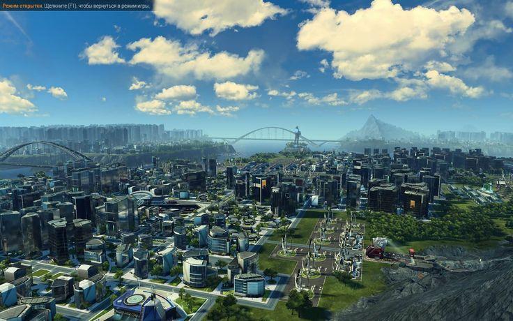 Anno 2205 скриншот