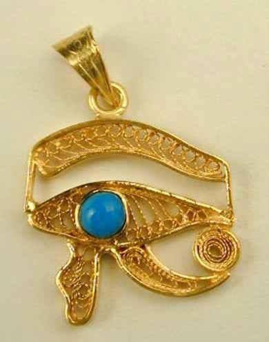 Eski Mısır dan..