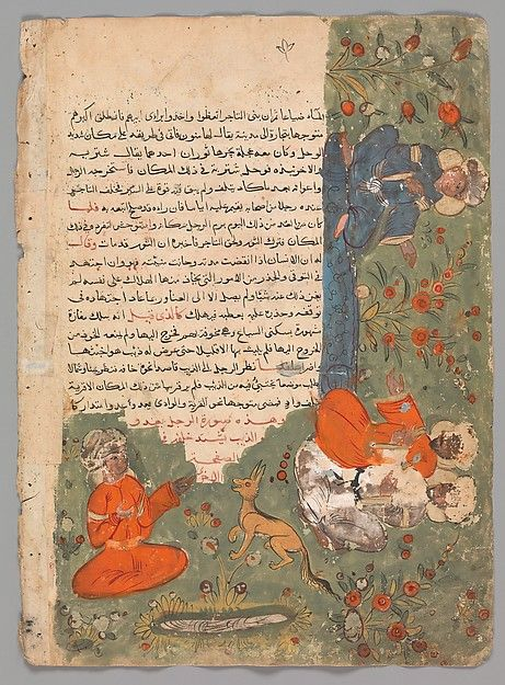 Folio from a Kalila wa Dimna 18th century Geography: Egypt or Syria