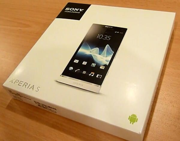 sony-experia-s-packaging-updatec.com.jpg (600×469)