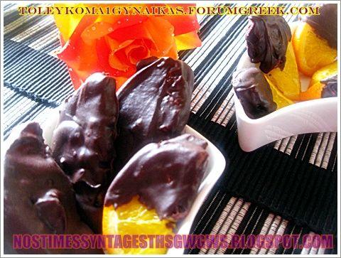 CHOCOLATE ORANGE SLICES...by nostimessyntagesthsgwgws.blogspot.com