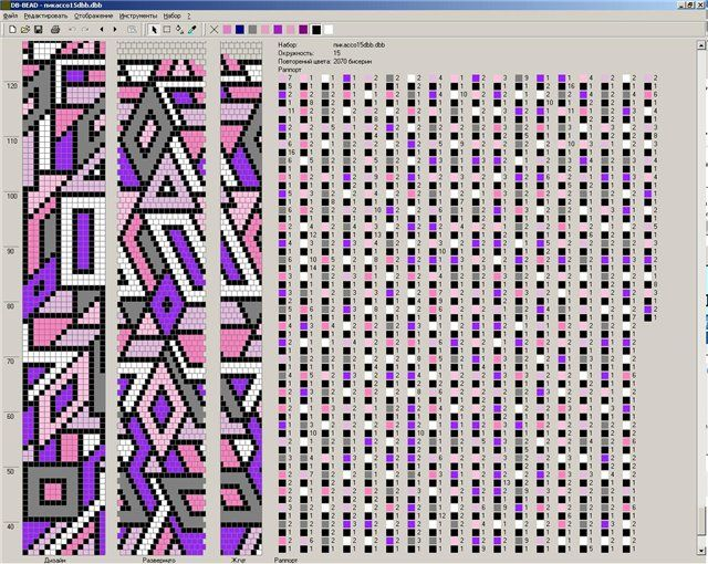 spirale crochet 15 perles