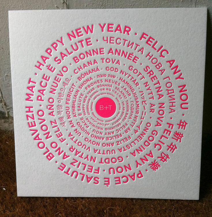 Débossage 1 couleur R°/ V° fluo + tranches de couleur argent sur papier 500g.  Design par B+T. Badcass.