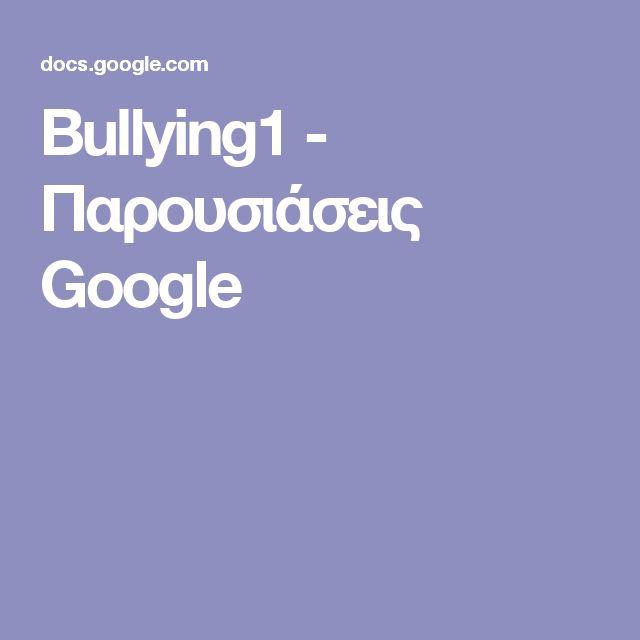 Bullying1 - Παρουσιάσεις Google