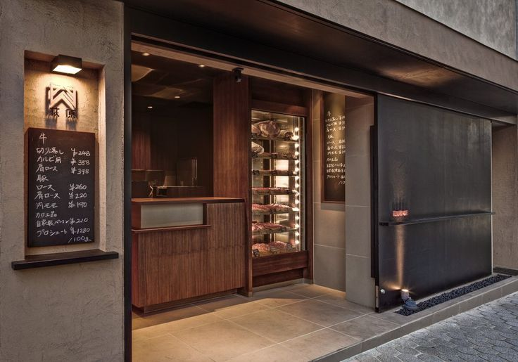 A butcher shop to drool for / Hagiwara Seinikuten #architettura #design #giappone
