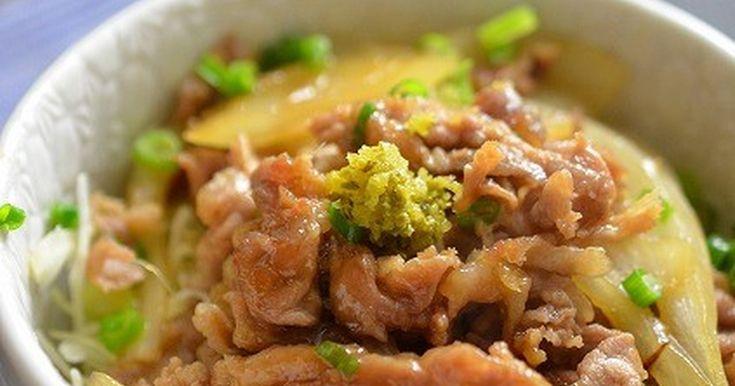 お安い豚肉で満足しょうが焼き丼を作りましょう!キャベツ効果でお腹一杯 給料日前のお助け節約料理です