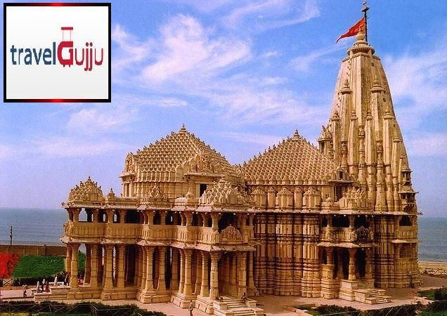 Somnatha Temple in gujarat