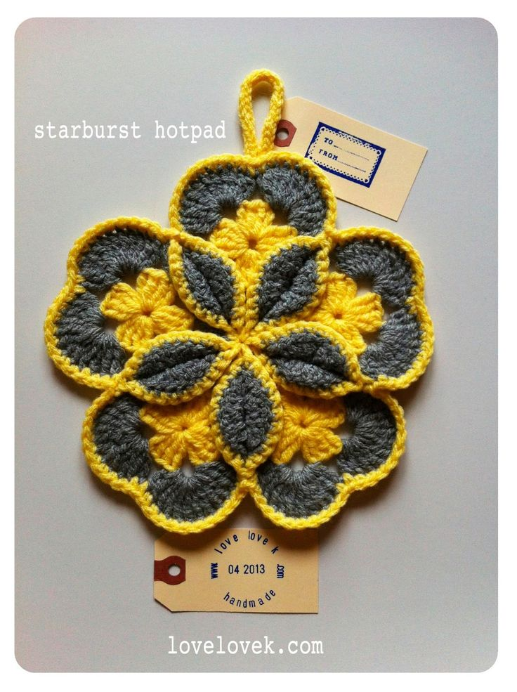 Beautiful crochet hot pad. Links to free pattern and helpful youtube video.