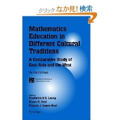 Touches on math education and teaching philosophy, the differences seen between East Asia including Japan and the west