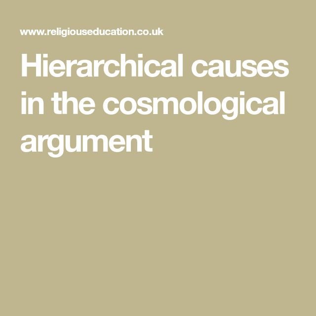 Hierarchical causes in the cosmological argument