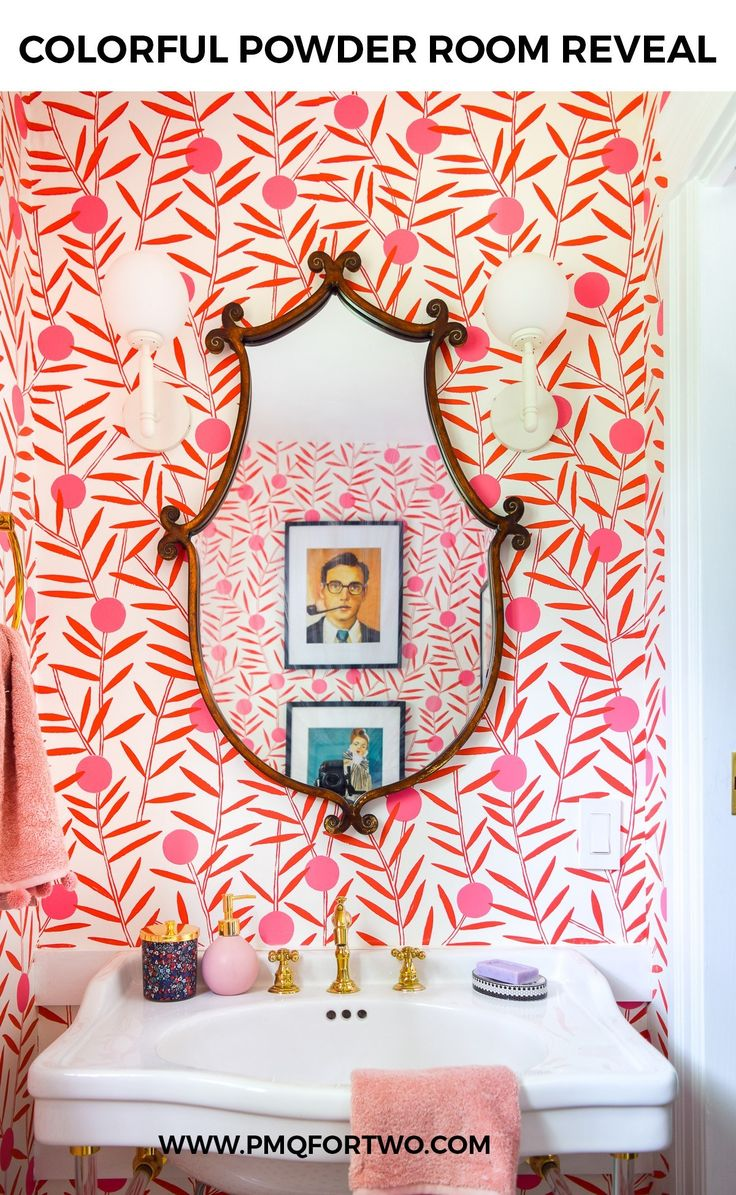 Colorful Powder Room Before & After