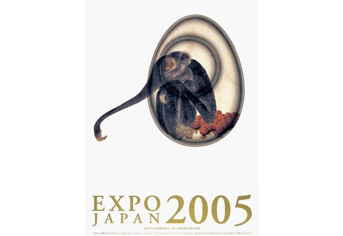 Expo 2005 Aichi Poster. Design by Kenya Hara #Expo2005 #Aichi #Japan #Worldsfair #KenyaHara #NipponDesign #graphicdesign #illustration