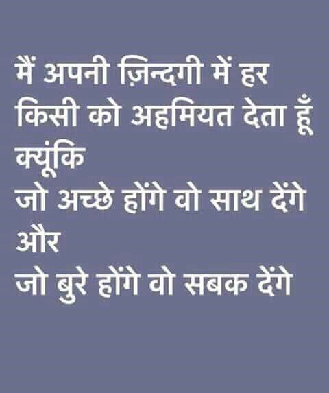 1000+ Images About Hindi Thought On Pinterest