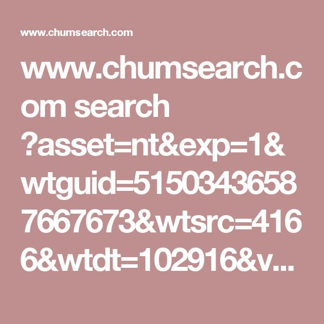 www.chumsearch.com search ?asset=nt&exp=1&wtguid=51503436587667673&wtsrc=4166&wtdt=102916&v=4.8&exp=1