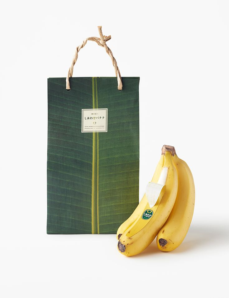 Nendo designs peelable package and label for high-quality Shiawase Banana - see more on blog