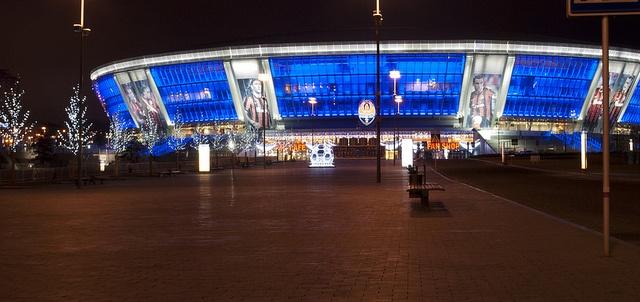 Donetsk Arena