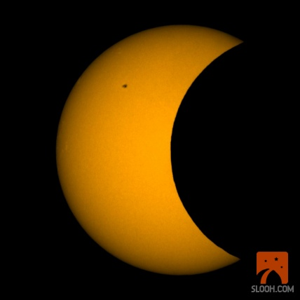 SLOOH Space Camera -  Robotic Telescopes. Membership. Astronomy. Space Enthusiasts. Live Celestial Shows - Transit of Venus, Total Lunar Eclipse, Total Solar Eclipse, Comets, Supernovas, Conjunctions, solar flares, Jupiter, Saturn, Mars, Moon, and much more.: Solar Flare