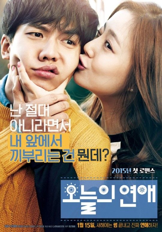 """""""Today's Love""""   Lee Seung Gi and Moon Chae Won"""