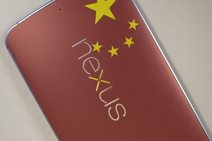 The next Nexus could be made by a Chinese manufacturer! |