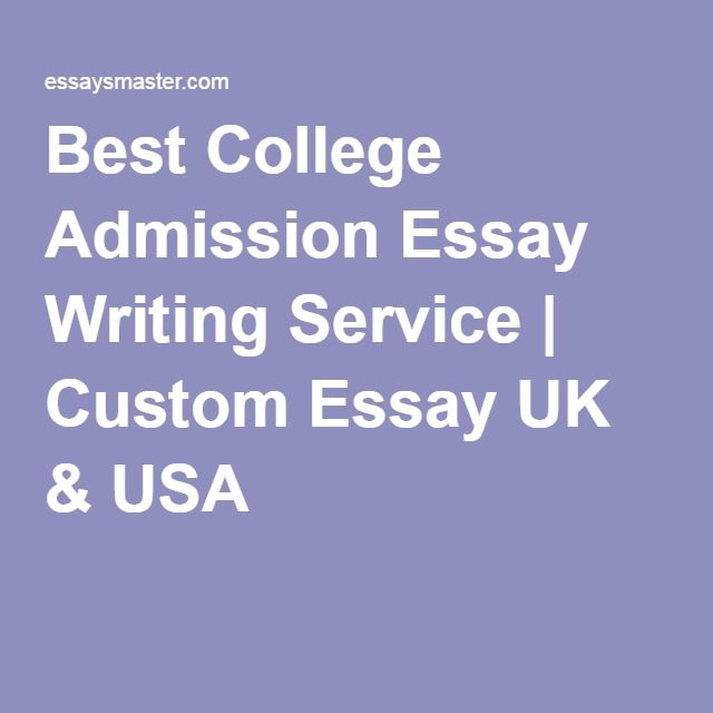 Admission essay custom writing for college