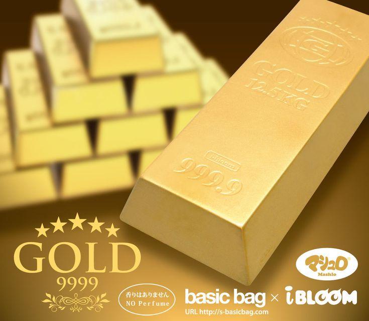 rare ibloom gold bar jumbo squishy