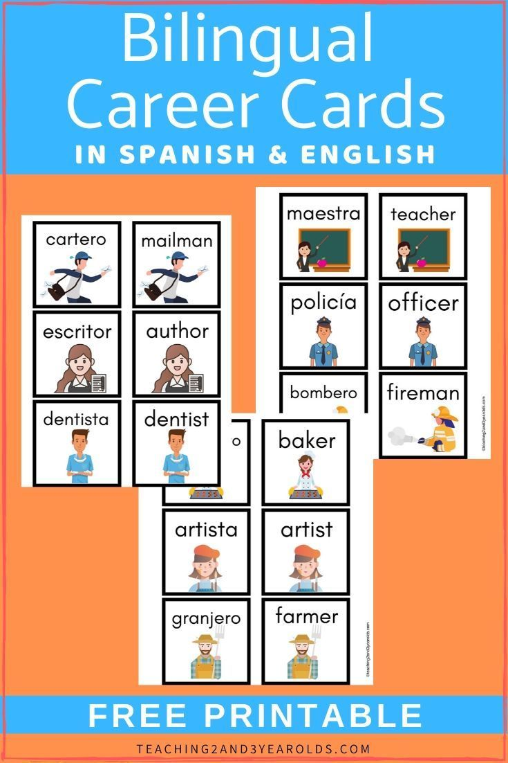 Spanish English Career Printable Cards Bilingual Activities Learning Spanish Vocabulary Spanish English [ 1102 x 735 Pixel ]