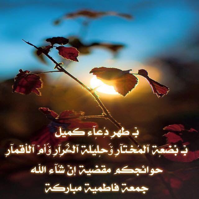 Pin By الورده الحمراء On صلوات على محمد واله و صباحياة Movie Posters Poster Movies