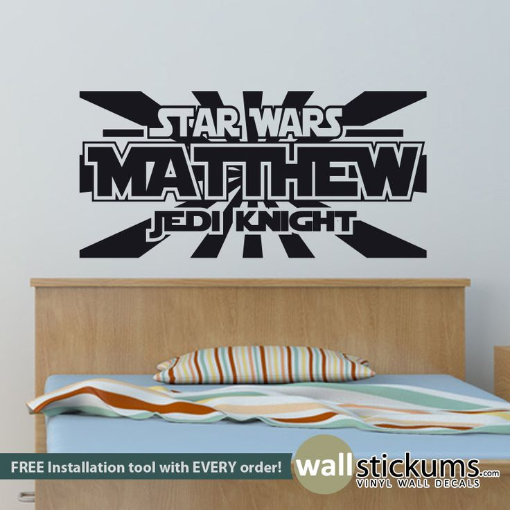 Star wars wall decal personalized name jedi knight vinyl sticker boys bedroom wall decor