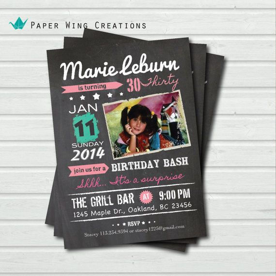 Printable Adult Birthday Chalkboard Invitation. Retro chalkboard surprise birthday. 30th birthday invite. 40th birthday, 50th, 60th AB16 on Etsy, $15.00