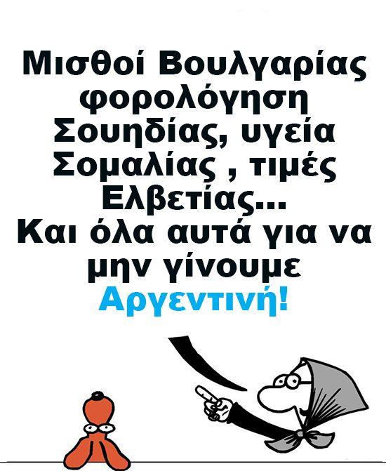 Ελλάδα 2015