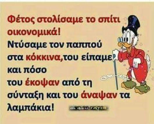 Καλημέρα σε όλες και όλους. Καλό μήνα. - georgios aktipis - Google+