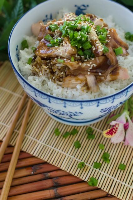 Shoyu Chicken - Authentic Hawaiian Recipe (lots of brown sugar in this recipe so not exactly healthy)