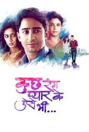Watch Sony Tv Serials Online Live. Kuch Rang Pyar Ke Aise Bhi is a mature love story of Dev Dixit, a successful business tycoon and Sonakshi Bose, a nutritionist.
