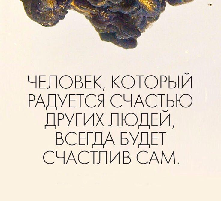 #этноспб #здоровье #счастье
