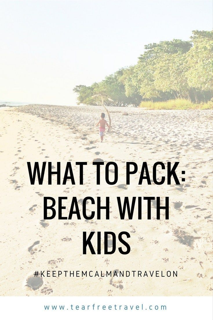 What To Pack For The Beach With Kids