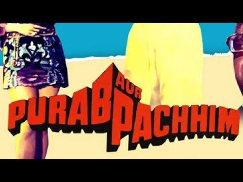 Purab Aur Paschim 1970 full movie /Manoj Kumar  Saira Banu/Also watch Upkar full movie Manoj Kumar Upkar full movie Hindi Manoj Kumar super hit movie (HD) (1967) https://youtu.be/FT5uvVOFEag RATINGS 7.5/10 IMDb In 1942 British India Harnam (Pran) betrays a freedom fighter and as a result is rewarded but the freedom fighter is killed leaving his wife Ganga (Kamini Kaushal) and family devastated and destitute. Years later after the Indian Independence in 1947 the freedom fighter's son Bharat…