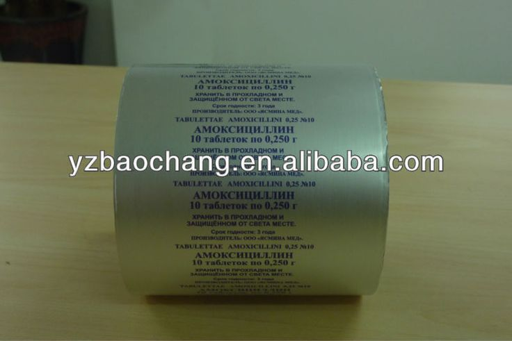 Sealing Strength :9N / 15 mm in 3-4gsm, 9N / 15 mm in 6-8gsm, Sealing Surface :Foil to PVC, PVC/PVDC,