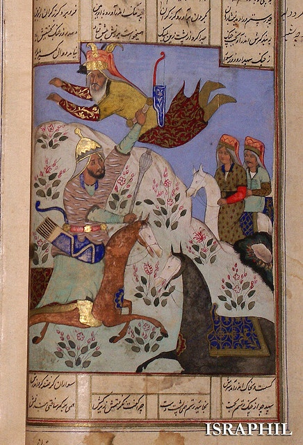 miniature from an antique Turkman Shahnama dated 1071 H.E.(17th century).